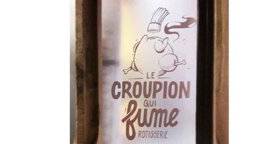 le-croupion-qui-fume-logo