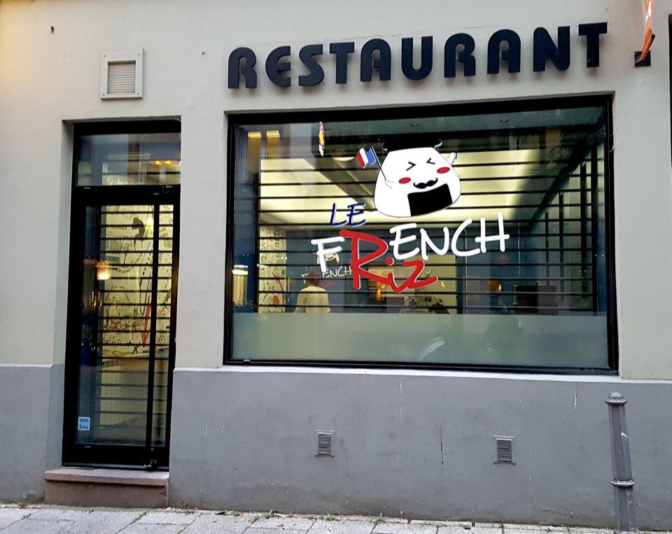 french riz miss_elka vitrine exterieure