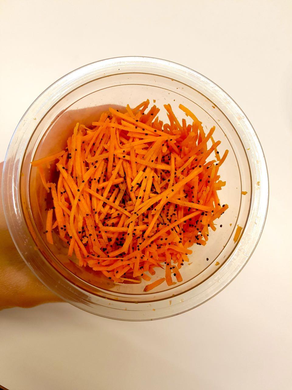 gagao container salade_carottes