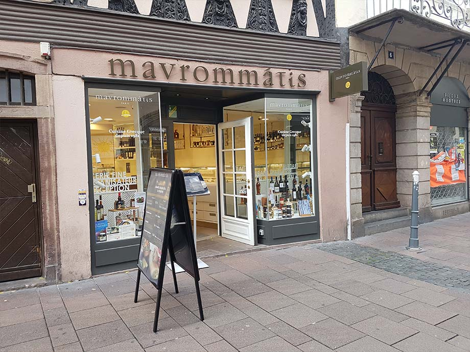 mavrommatis-vitrine
